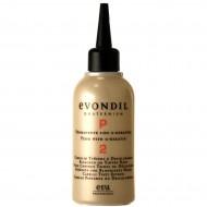 Для поврежденных волос / Evondil quaternium  «2» for dyed hair  125ml